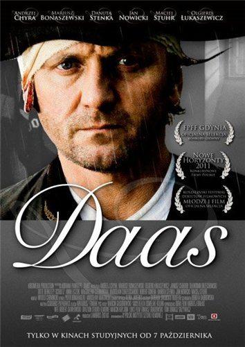 Даас - Daas