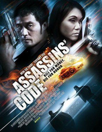 Код убийцы - Assassins' Code