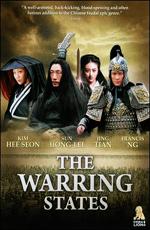 Воюющие царства - The warring state