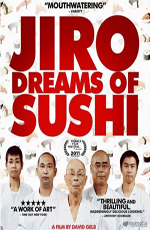 ����� ����� � ���� - Jiro dreams of sushi