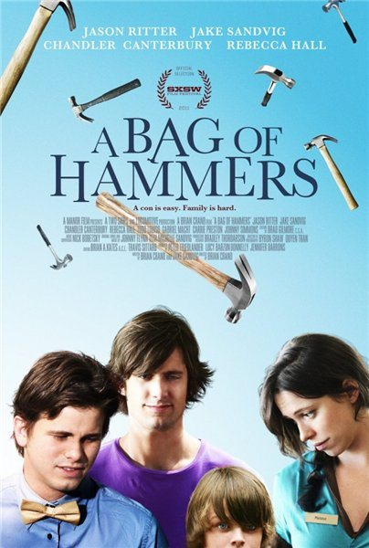 �����, ������ �������� - A bag of hammers