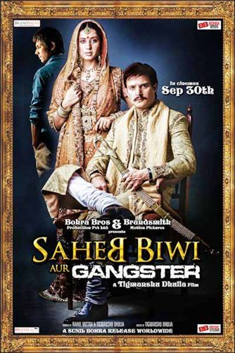Треугольник - Saheb Biwi Aur Gangster