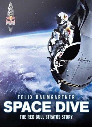 ������ �� ������� - Space Dive