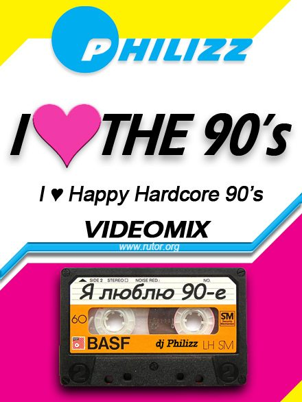 V.J. Philizz: I love The 90's