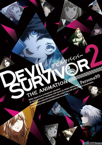 �������� ����� ������� 2 - Devil Survivor 2 The Animation