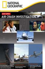Расследования авиакатастроф - Air Crash Investigation