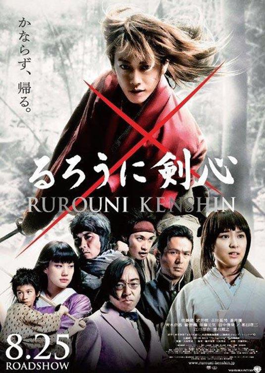 Бродяга Кэнсин - RurГґni Kenshin- Meiji kenkaku roman tan