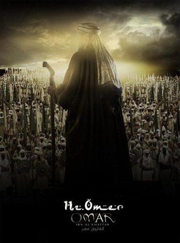 Умар аль-Фарук. Умар ибн аль-Хаттаб - Farouk Omar