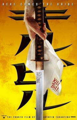 Убить Билла - Kill Bill: Vol. 1
