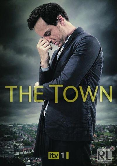 Городок - The Town