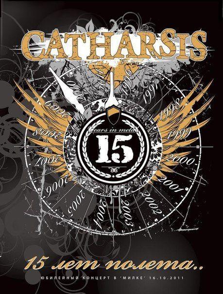 Catharsis - 15 Лет Полёта..