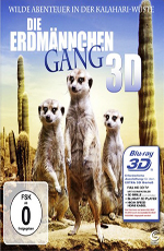 Сурикаты: Дикие приключения в пустыне Калахари - The Meerkats Gang- Wild Adventures in the Kalahari Desert