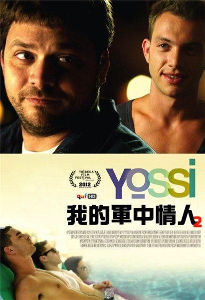 История Йосси - Yossi