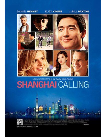 Зов Шанхая - Shanghai Calling