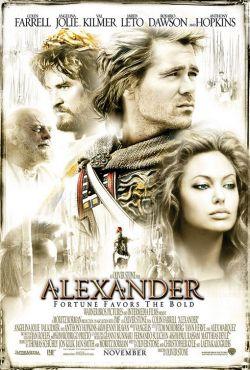 Александр - Alexander