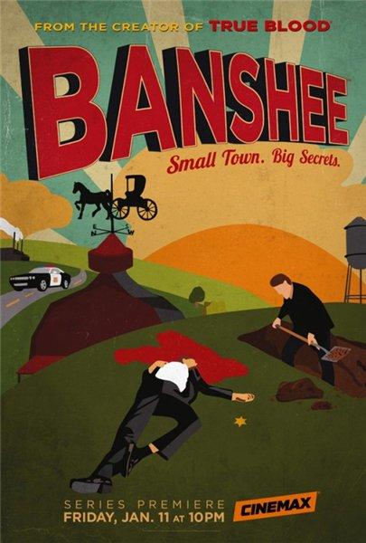 Банши - Banshee