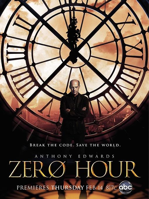 Последний час - Zero Hour