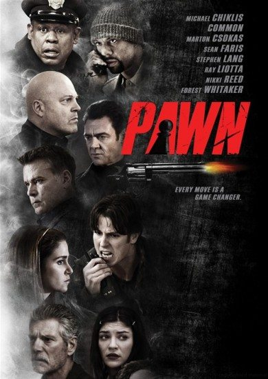 Пешка - Pawn