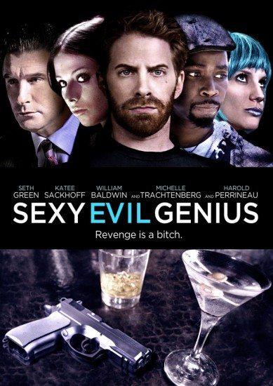 Сексуальный злой гений - Sexy Evil Genius