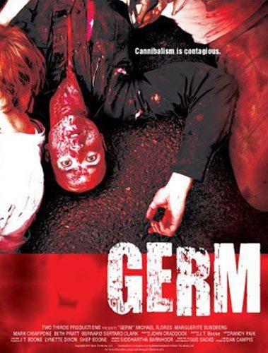 Микроб - Germ