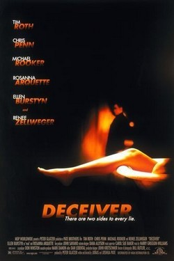 Детектор лжи - Deceiver