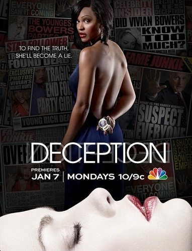 Обман - Deception