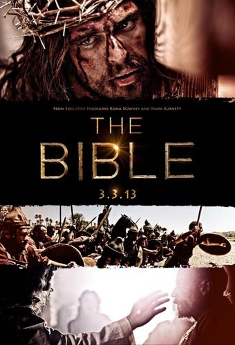 Библия - The Bible