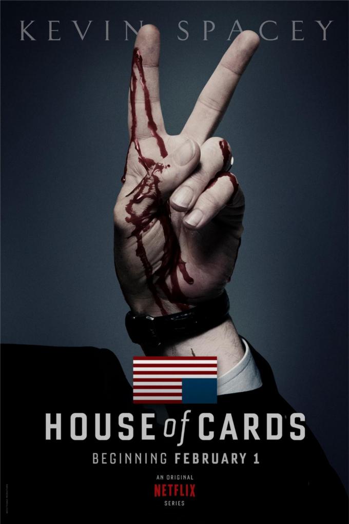 Карточный домик - House of Cards