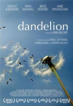 Одуванчик - Dandelion