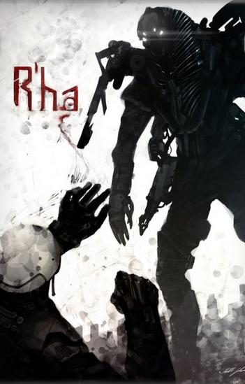 Ра - R'ha
