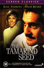 Финиковая косточка - The Tamarind Seed
