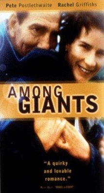 Среди гигантов - Among Giants