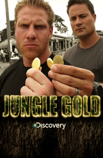 Discovery. ������ �������� - Discovery. Jungle Gold