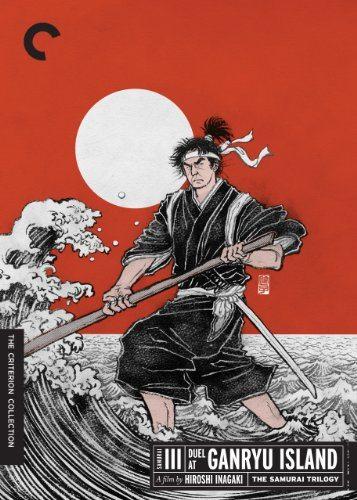 Самурай 3: Поединок на острове - Samurai III- Duel at Ganryu Island