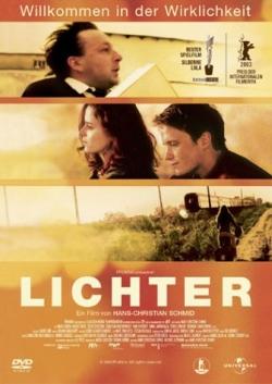 Дальний свет - Lichter