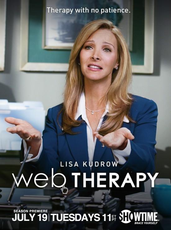 Интернет-Терапия - Web Therapy