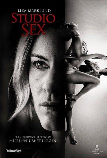Студия секса - Studio Sex