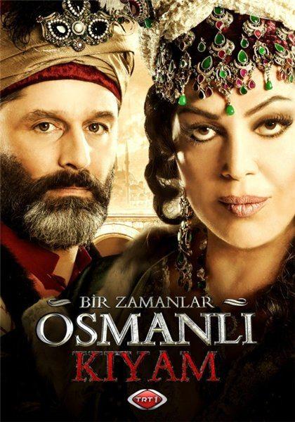 Однажды в Османской империи: Смута - Bir Zamanlar Osmanli - KIYAM