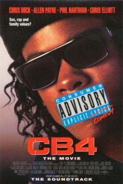 СиБи 4: Четвертый подряд - CB4