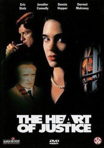 Сердце справедливости - The Heart of Justice