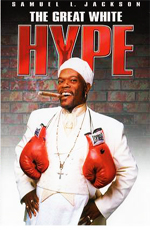 ������� ����� ����� - The Great White Hype