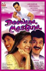 Муки любви - Deewana Mastana