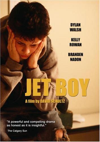 Заводной парень - Jet Boy
