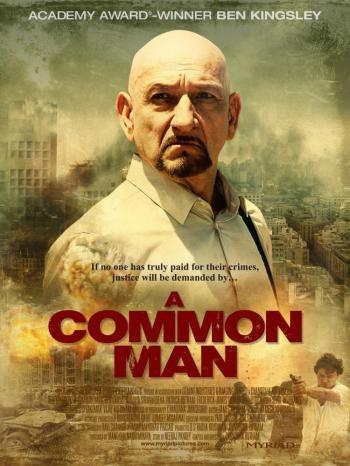 Обычный человек - A Common Man