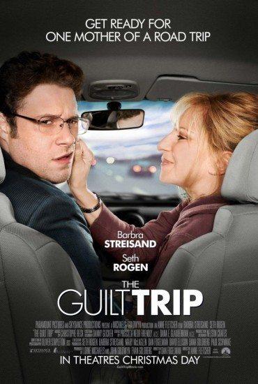 ��������� ���� ������ - The Guilt Trip