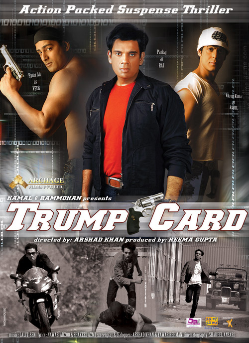 �������� ����� - Trump Card