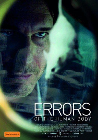 Ошибки человеческого тела - Errors of the Human Body