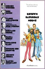 Субботний вечер на окраине города - Uptown Saturday Night
