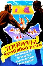 Пираты кровавой реки + Дьявольский пиратский корабль - The Pirates Of Blood River + The Devil-Ship Pirates