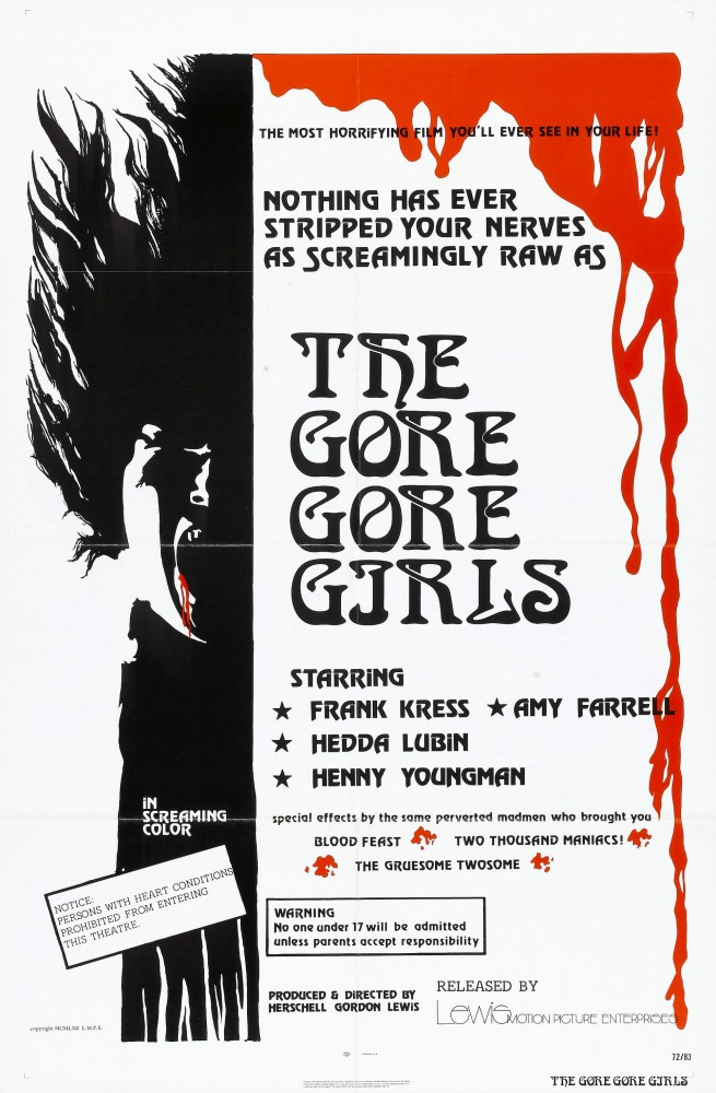 ���������� ������� - The Gore Gore Girls